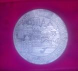 Настольная медаль4, фото №2