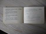 Разные документы, фото №11