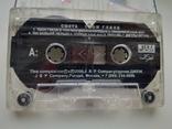 Аудиокассета с альбомом Твои глаза 2001 г., фото №5