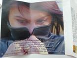 Аудиокассета с альбомом Твои глаза 2001 г., фото №11