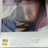 Аудиокассета с альбомом Твои глаза 2001 г., фото №12