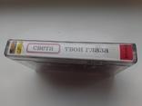 Аудиокассета с альбомом Твои глаза 2001 г., фото №13