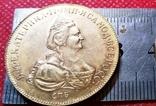 10 рублів золотом 1777року . Копія - не магнітна позолота 999, фото №2