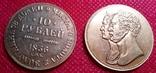 10 рублів золотом 1836року . Копія - не магнітна позолота 999, фото №2
