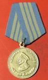 Копия Адмирал Нахимов в желтом металле, фото №2