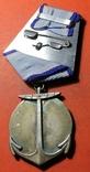 Копия Адмирал Ушаков (1), фото №5