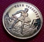 Червінець/10 рублів золотом/ 1923 року . Копія - не магнітна позолота 999, фото №3