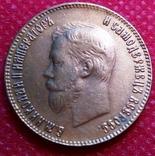 10 рублів золотом 1901року . Копія - не магнітна позолота 999, фото №2