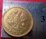 10 рублів золотом 1901року . Копія - не магнітна позолота 999, фото №3