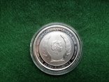 Антигуа и Барбуда - 2 доллара EC83 Rum Runner 2020 - 1 унция серебра, фото №2