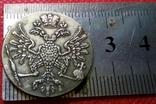 25 копійок 1726 року. Росія / Супер- КОПІЯ/ не магнітна, посрібнена, фото №2