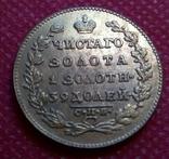 5 рублів золотом 1817 року . Копія - не магнітна позолота 999, фото №3