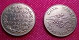 5 рублів золотом 1818 року . Копія - не магнітна позолота 999, фото №2