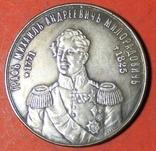Копия граф Михаил Андреевич Милорадович, фото №2