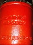 Электрокипятильный набор дорожный СССР ГОСТ 81 гарантийный талон, фото №5