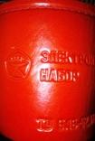 Электрокипятильный набор дорожный СССР ГОСТ 81 гарантийный талон, фото №6