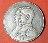 200 лет 38 Драгунского Полка 1701-1901 копия памятной медали, фото №2