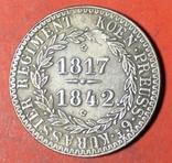 Копия серебряной медали 1817-1842 в честь шефства Николая 1 над Кирасирским полком, фото №3