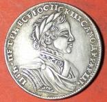 Медаль За Полтавскую баталию 27 июня 1709 копия, фото №2