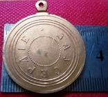 Медаль за усрді   - Копія. позолота 999, не магнітна., фото №3