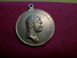 Медаль за усрді   - Копія. позолота 999, не магнітна., фото №2