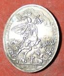 Медаль битва при лесной 1708 года копия награды Петра 1, фото №3