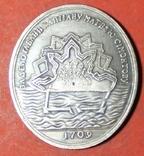 Копия медаль Капитану Симонтову 1709 г, фото №3