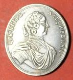 За победу под Калишем 1706 года копия, фото №2