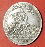 За победу под Калишем 1706 года копия, фото №3