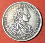 Копия За взятие четырех шведских фрегатов при Гренгаме 1720 Петр 1, фото №2