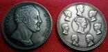 1 1/2  РУБЛЯ 1836 року Росія. Копія. не магнітна- посрібнена- лот 1штука, фото №2