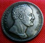 1 1/2  РУБЛЯ 1836 року Росія. Копія. не магнітна- посрібнена.  лот 1штука, фото №2
