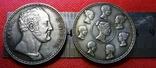 1 1/2  РУБЛЯ 1836 року Росія. Копія. не магнітна- посрібнена.  лот 1штука, фото №3