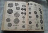 World Coins. Монеты мира., фото №9