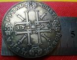 1 рубль 1725 року . Супер - Копія, не магнітна, посрібнення 999, фото №3