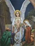 "Икона ""Рождество Иисуса Христа "", фото №5"