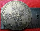 1  РУБЛЬ 1796 року Росія. Копія. не магнітна- посрібнена. лот 1штука, фото №3