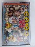 Аудиокассета со сборником Союз 24 1999г., фото №3