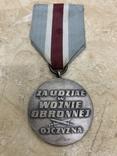 Медаль . Польша ., фото №3