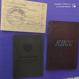 Водительские права на женщину 1962 год, фото №2