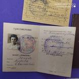 Водительские права на женщину 1962 год, фото №3