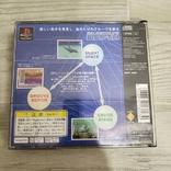 Depth Sweepstation vol.1 (PS1, NTSC-J), фото №3