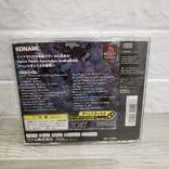 Dance Revolution 2nd ReMix (PS1, NTSC-J), фото №3