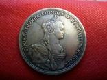 Медаль Кагул 1770 року. Росія. Копія - не магнітна посрібнена., фото №2
