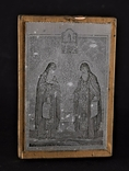 Икона Плакетка Гравюра, фото №8