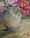 Розы у глиняном кувшине, фото №6