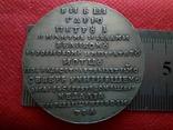 Медаль Петра І.1721 рік.Московія. Копія - посрібнення 999, фото №3