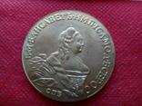 20 рублів золотом 1755 року . Копія - позолота 999, фото №4