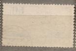 Чехословакия. Забастовка шахтеров. Одиночка. 1962 г., фото №3