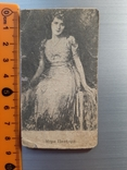 Карточка Мэри Пикфорд, фото №2